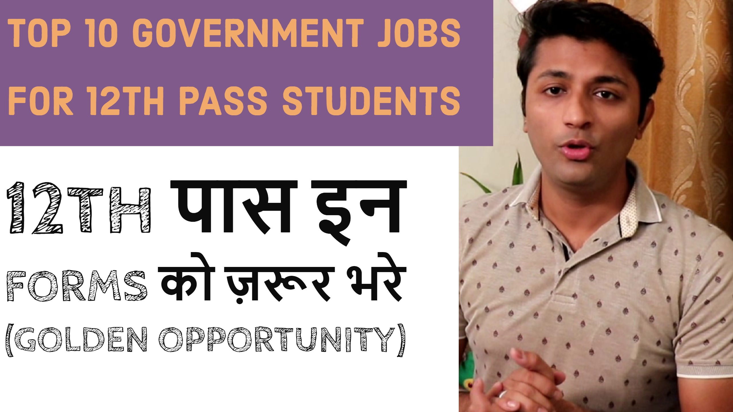 Top 10 Government Jobs For 12th Pass Students Knower Nikhil