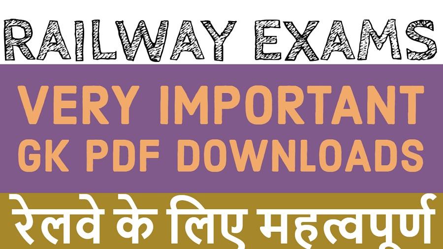 Railway Group D GK Question In Hindi / English [ PDF