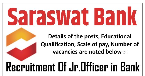 Saraswat Bank Recruitment 2018 - 300 Posts of Junior Officer (Clerk)