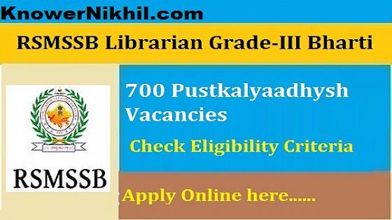 RSMSSB Recruitment 2018 - 700 Vacancies for Librarian