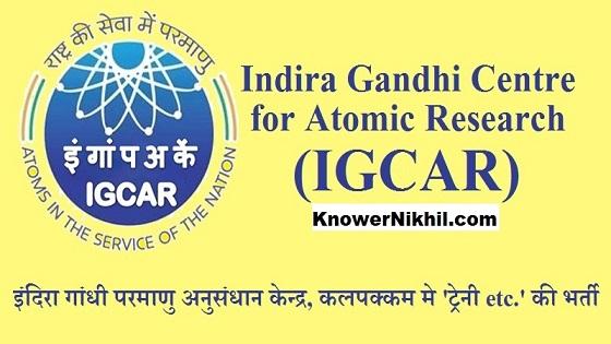 248 Vacancies for Scientific Assistant & More - IGCAR Recruitment 2018