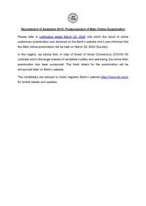 rbi recruitment 2014-15 notification pdf